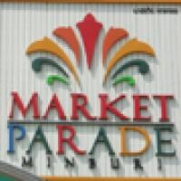 เปิดแล้วตลาดมาร์เก็ตพาเหรด-มีนบุรี-ทำเลทอง-ที่คุณพาดไม่ได้
